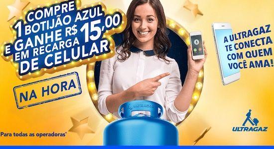 Ultragaz Promoção Compre 1 Botijão e Ganhe Prêmio na Hora